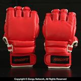 ArmorFit MMA & Muay Thai Training Gloves